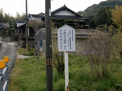saigoku17-90