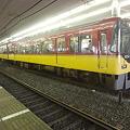 Photos: 京阪:8000系(8004F)-01