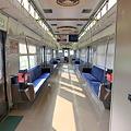 Photos: JR西日本:103系3550番台(車内)-01