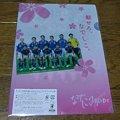 ファミリーマート限定 サッカー日本代表クリアファイル