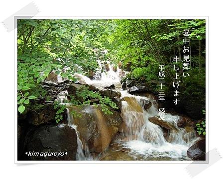夏沢鉱泉に向かう山道