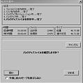 Photos: 20111017iTunesデータ移動
