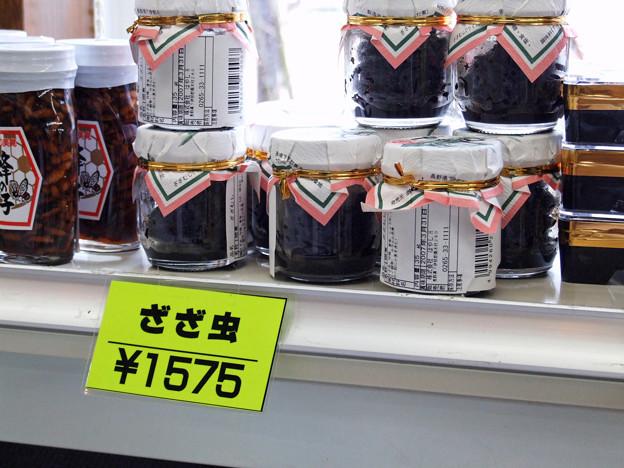 Photos: 1575円ナリ。