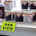 1575円ナリ。