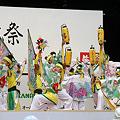 写真: C1000げんきいろ隊_23 - 原宿表参道元氣祭 スーパーよさこい 2011