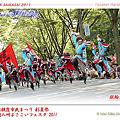 写真: 銀輪舞隊_21 -  「彩夏祭」 関八州よさこいフェスタ 2011