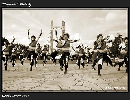 破天荒 supported by 安全輸送_22 - ザ・よさこい大江戸ソーラン祭り2011