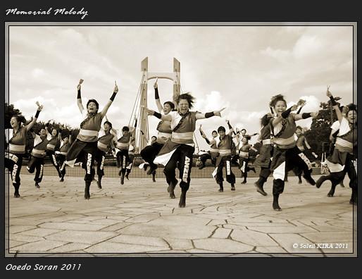 写真: 破天荒 supported by 安全輸送_22 - ザ・よさこい大江戸ソーラン祭り2011
