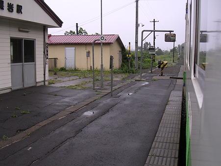 黒岩駅ホーム1