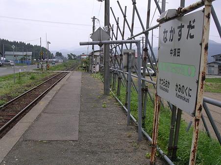 中須田駅1