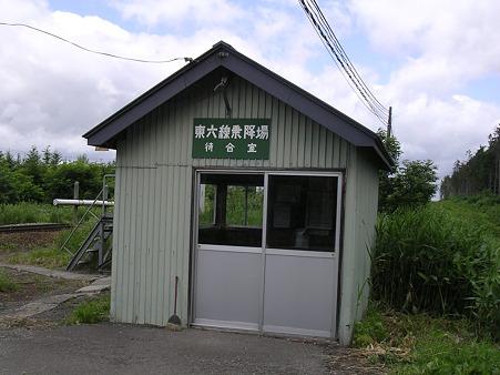 東六線駅待合室