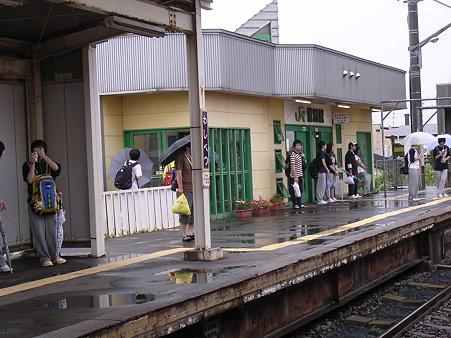 鷲別駅11