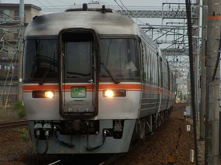 DSCN3695