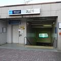 Photos: 西ヶ原駅