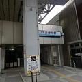 写真: 立会川駅