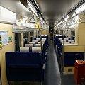 Photos: JR四国 1500形 車内