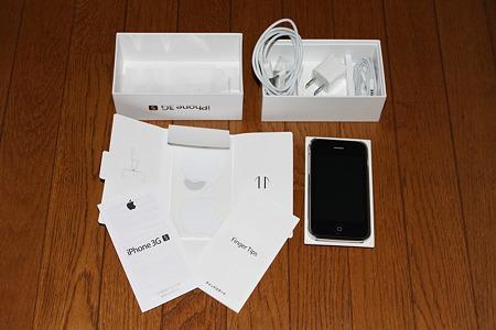 2010.05.30 iPhone 3GS 16GB(7/9)