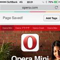 写真: Opera Mini 8.0.0 No - 62:Pocketに追加(ブックマークレット)