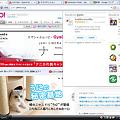 写真: Operaエクステンション:Extension Finder(Gyao)