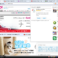 Operaエクステンション:Extension Finder(Gyao)