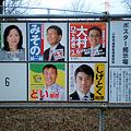第17回愛知県知事選挙立候補者ポスター(2011年)_02