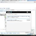 Opera11.10の不具合:入力中のテキストに時々変な下線が表示される