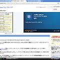写真: Chromeエクステンション:radiko player