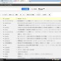 写真: Gmailの新しいUI:プレビュー(隙間なし、リスト)
