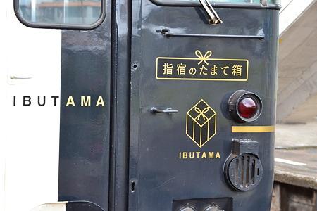 山側(指宿のたまて箱 キハ47形)@指宿駅[8/14]