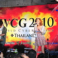 写真: WCG2010-5