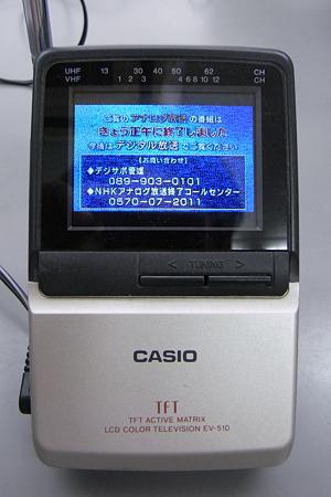 RIMG2996
