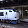 JR西日本281系関空特急はるか