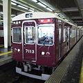 阪急7000系特急新開地行き