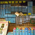 Photos: 2010 06/10 プチファームO2 003