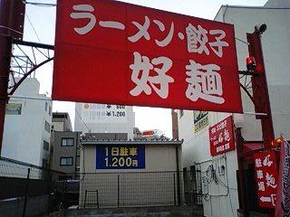 110422_1658~0001