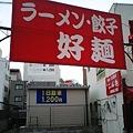 写真: 110422_1658~0001