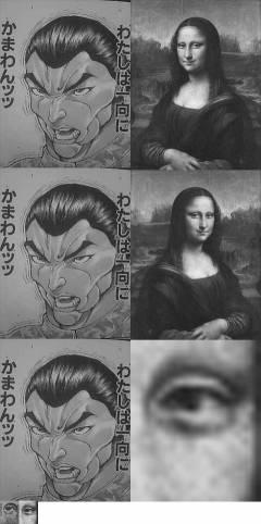 烈海王の画像 p1_15