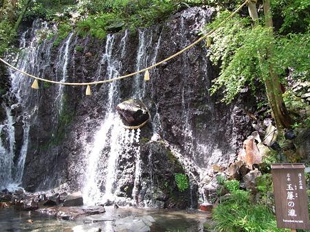 箱根 玉簾の滝