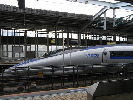 山陽新幹線500系こだま号(新大阪駅)3