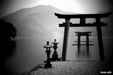 雨の和多都美神社