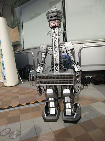 通天閣ロボット2975