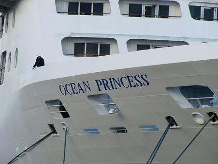 OCEAN PRINCESS3068