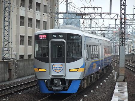 DSCF3181