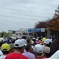 写真: さいたまシティマラソン、もうすぐスタートぜよ。ドキドキ 雨やまない...