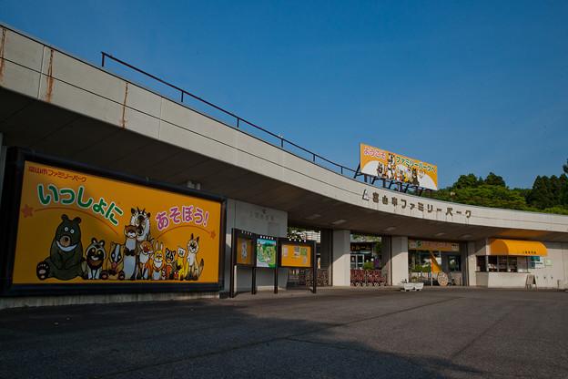 写真: toyamafamipa120519001