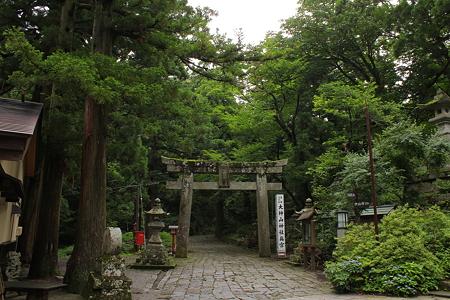 大神山神社・奥宮1
