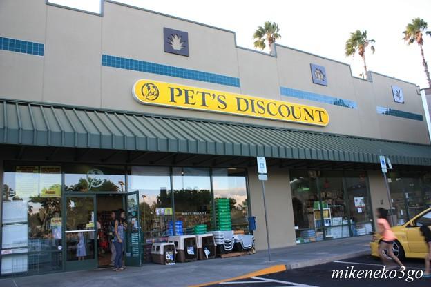 pet's discount