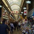 Photos: 横浜橋商店街にて、お正月の買い出しなう