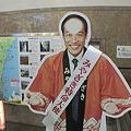 写真: 河野俊嗣新知事就任の日5