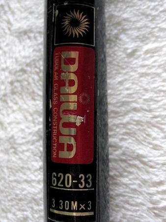 DAIWA 620-33
